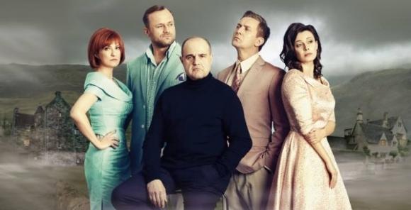 Spektakl Złodziej - Filharmonia Łódzka